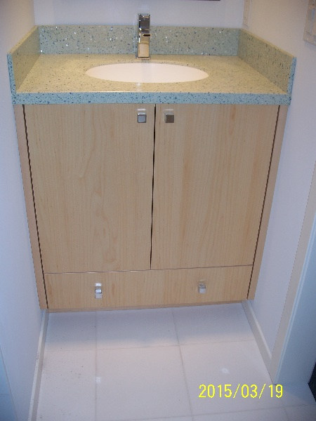 Custom Light Wood Sink Cabinets